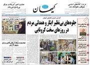 کیهان: آمریکا ممکن است رکورددار مرگ و میر در اثر کرونا شود
