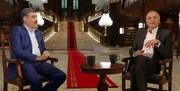 بازیگر سرشناس در تلویزیون «فرش قرمز» پهن کرد