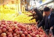 زنجبیل، آناناس و موز گران شدند