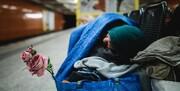دستور فوری رییس سازمان بهزیستی برای کمک به افراد بی سرپناه در معرض آسیب و سرمازدگی
