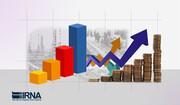 برآورد رسمی از رشد و تورم ۹۸ / چهار مدل پیشبینی می شود