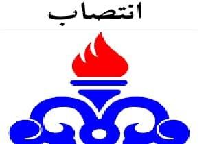 معرفی مدیر عامل شرکت گاز لرستان