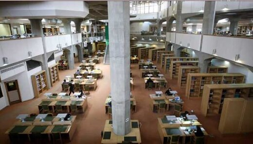 دسترسی از راه دور به کتابخانه ملی ایران