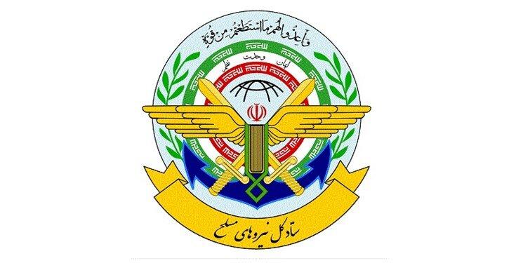 بیانیه مهم ستاد کل نیروهای مسلح و سپاه پاسداران / امیر نصیرزاده: خیلی از مسائل به انتخابات گره خورده است