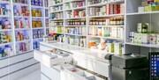 چرا داروخانههایی که داروی کرونا توزیع میکنند باید تفکیک شوند؟