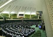 احتمال برگزاری جلسه رأی اعتماد به وزیر پیشنهادی کشاورزی در هفته آینده