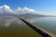 دریاچه ارومیه در بهترین حال ۱۰ سال اخیر