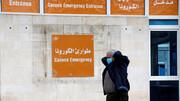 مرز لبنان با سوریه هم بسته شد