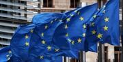 اتحادیه اروپا محدودیت تازهای وضع کرد