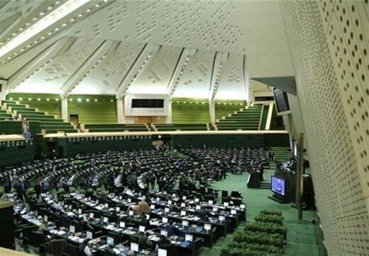 نمایندگانی با آراء حداقلی در پارلمان یازدهم /چراغهای قرمز روشن شدند