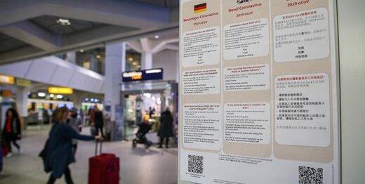 آلمان، مرزهایش را بسته است؟