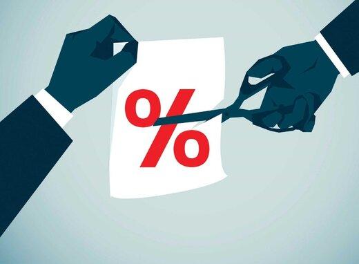 احتمال کاهش نرخ بهره بانکی چقدر است؟