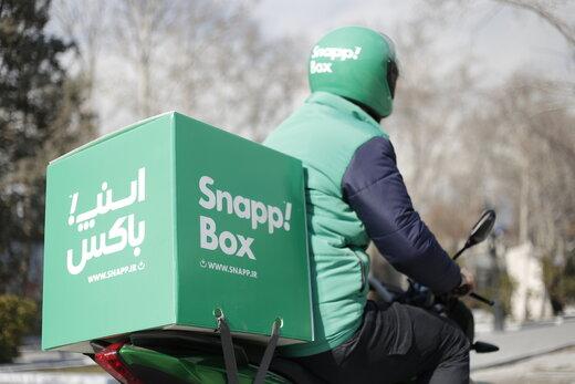 برای ارسال بسته با اسنپ باکس چه نکاتی را رعایت کنیم؟
