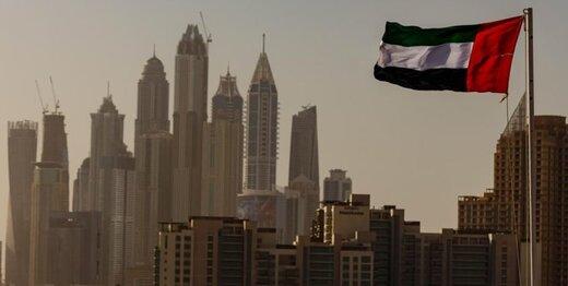 واکنش امارات به حمله موشکی یمن به عربستان