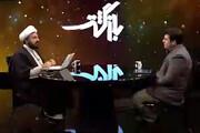 ببینید | آیا کرونا نشانه آخرالزمان است؟ /پاسخ به اتهامات علیه  جامعه المصطفی و طلاب چینی در یک برنامه پخش زنده