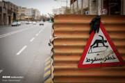 ببینید | تصاویر تلخ از دستکشها و ماسکهای آلوده رها شده در معابر شهر