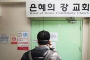 کشیش کره ای پیروانش را با آب نمک کرونایی کرد