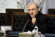"""وزير الصحة الايراني: الاحصائيات المعلنة حول """"كورونا"""" في البلاد هي من ضمن الاكثر مصداقية في العالم"""