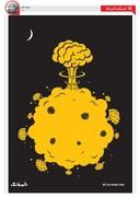 این ویروسه یا بمب اتم؟!