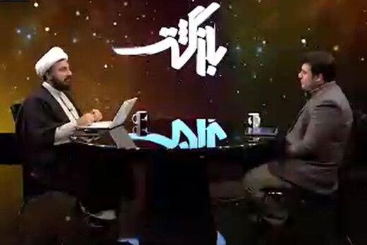 ببینید   آیا کرونا نشانه آخرالزمان است؟ /پاسخ به اتهامات علیه  جامعه المصطفی و طلاب چینی در یک برنامه پخش زنده