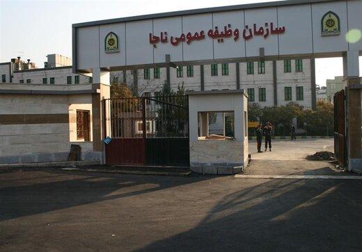 لغو کمیسیونهای معافیت پزشکی و کفالت تا ۱۵ فروردین