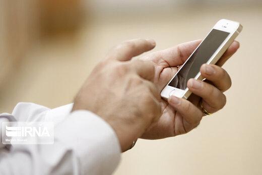 نرمافزار موبایلی کرونا ۱۱۵ چه خدماتی ارائه میدهد؟