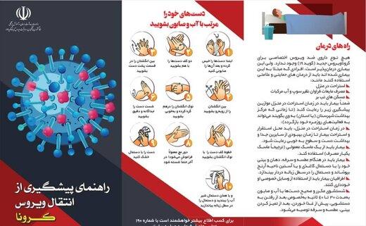 رئیس دانشگاه علوم پزشکی: درصد بالایی از مبتلایان به کرونا ویروس در همدان را افراد بالای ۷۰ سال تشکیل می دهند