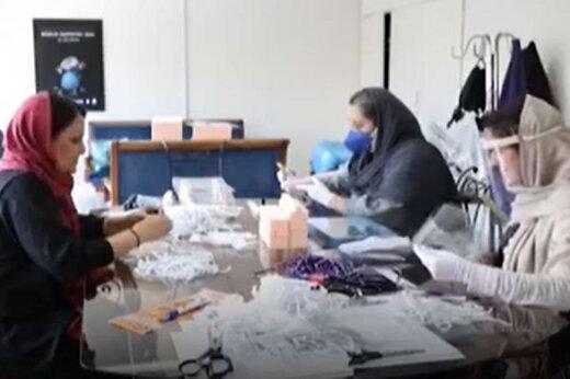 ببینید | ایده خلاقانه مرضیه برومند و رخشان بنی اعتماد برای کمک به پزشکان و پرستاران در جنگ با کرونا