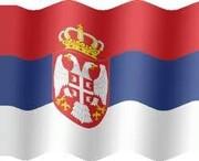 صربستان منع رفت و آمد را به اجرا گذاشت