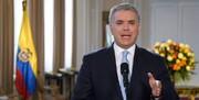 کلمبیا وضعیت اضطراری اعلام کرد