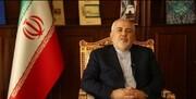 پیام نوروزی ظریف: ایران برمیخیزد و دوباره قفل زندان تحریم را میشکند