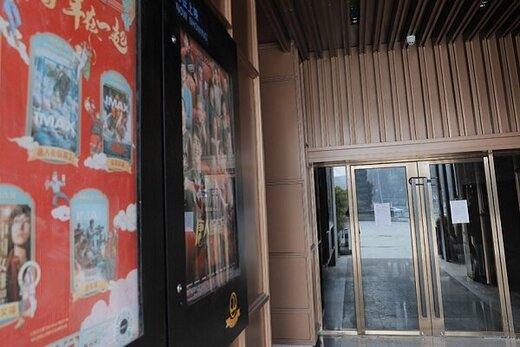 واکنش جالب مردم به باز شدن دوباره درهای یک سینما در چین!