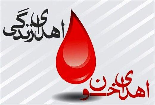 گروه جهادی نسیم ظهور شوشتر با اهدای خون خود به یاری نیازمندان ، شتافتند|فیلم