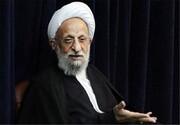 انتقاد آیت الله مصباح یزدی از افرادی که با اغراض سیاسی به بسته شدن حرم ها اعتراض می کنند