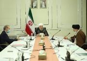 تصویری از جلسه مشترک روحانی، لاریجانی و رئیسی درباره کرونا