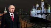مراقبتهای بیقفه از پوتین برای عدم ابتلا به کرونا