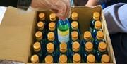 شناسایی اقلام بهداشتی و الکل احتکار شده توسط سربازان گمنام امام زمان (عج)