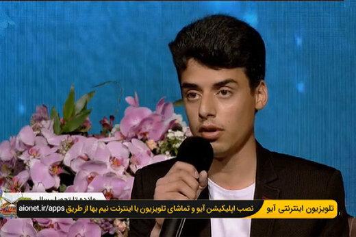ببینید | اجرای زنده جوانی که ویدیوی خواندنش در کنار گله گوسفندان بمب فضای مجازی شد در تلویزیون