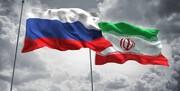 مخالفت جدی روسیه با تحریمهای آمریکا در مقابله ایران با کرونا