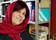 ژیلا تقیزاده درگذشت