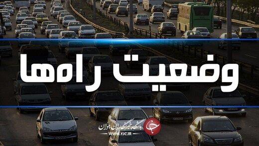 آخرین وضعیت ترافیکی جادههای کشور/ در این جادهها باران میبارد