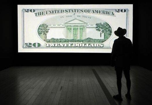 دلار در اوج ۱۱ سال اخیر!