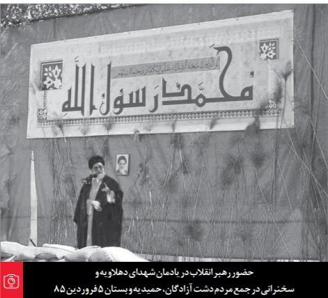 تصویری کمتر دیده شده از رهبر انقلاب؛ ۱۴ سال پیش
