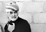 روایتی ناگفته و خواندنی درباره سردار سلیمانی
