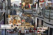 ببینید | تمام مراکز تجاری تهران و مغازههای غیرضروری باید تعطیل باشند
