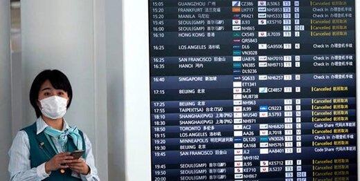ژاپن: به آمریکا نروید، به کرونا مبتلا می شوید