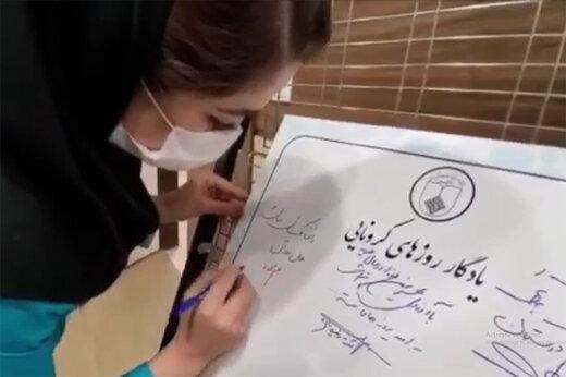ببینید | لحظه تحویل سال کادر درمانی یک بیمارستان در اصفهان