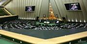 کدوم وزرای روحانی این هفته به مجلس میروند؟