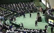آغاز جَنگ اعتبارنامهها در پارلمان/کدام مجلس رکوددار رد اعتبارنامه است؟
