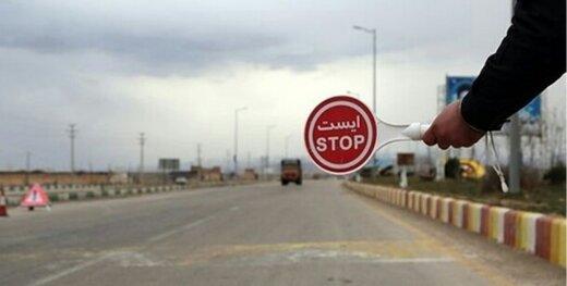 ورود خودروهای غیر بومی به کهگیلویه و بویراحمد ممنوع شد